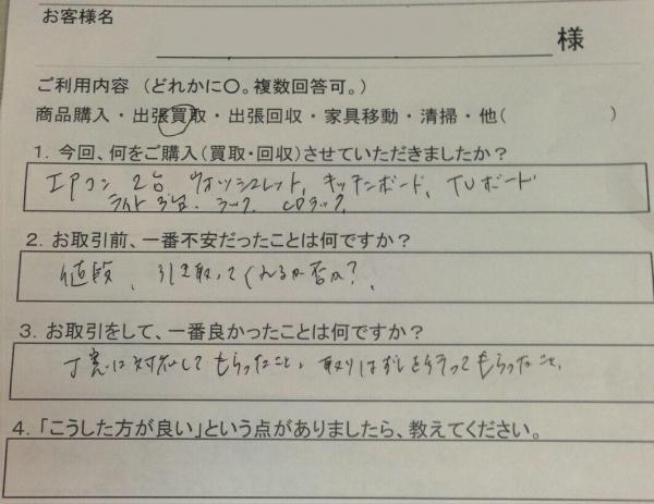 new_okakysama3