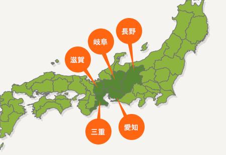 日本中古農機組合の買取対応エリア「岐阜・愛知・三重・滋賀・長野」