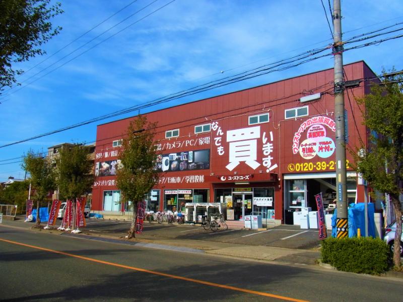 ユーズドユーズ名古屋天白店
