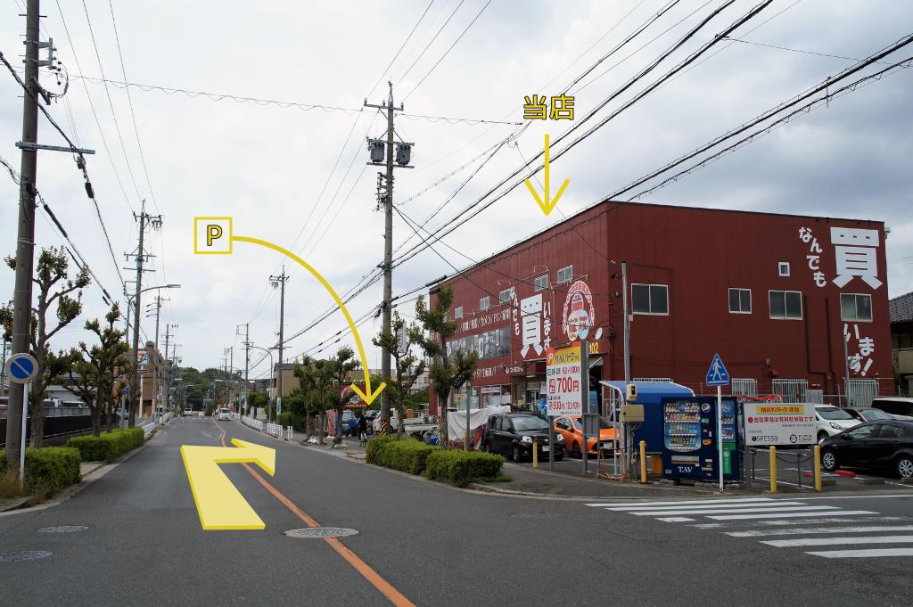 右折後、250メートルほどで右手にユーズ名古屋天白店がございます。駐車場は店舗前にございます。